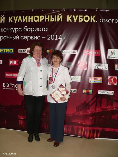 Людмила Пахомова и Елена Антонова