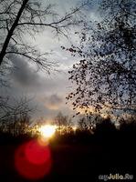 Срочная новость!   НЛО в небе над Алтаем!