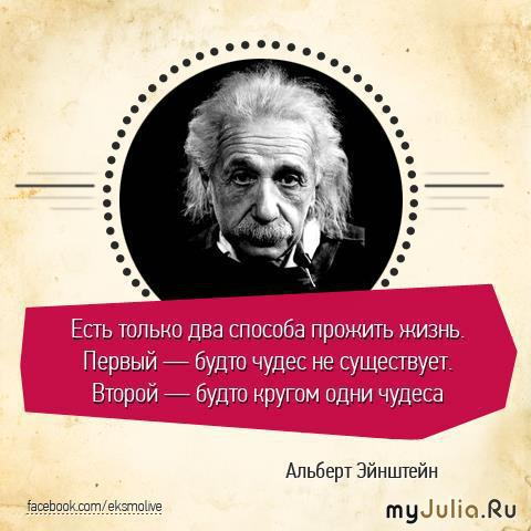 a biography of albert einstein a genius scientist There are a lot of interesting facts about albert einstein he is a famous scientist as genius as albert einstein biography of albert einstein.