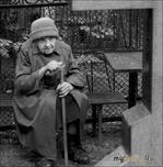 Уважать старость