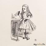 """""""Алиса в Стране Чудес"""". Путешествие в мир иллюстраций"""