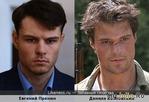 Загадочное Альтер эго. Пронин и Козловский.
