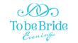 To be Bride представляет коллекцию платьев для маленьких модниц!