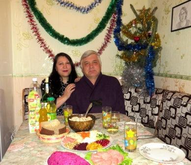 С мужем отмечаем Рождество