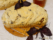 Быстрый хлеб на пиве с базиликом