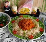 А-ля Болоньезе из чечевицы со спагетти