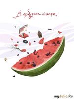 Впечатления от романов Ричарда Бротигана