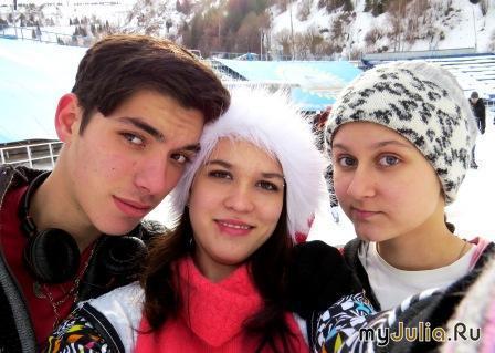 Низам, Оля, Яна
