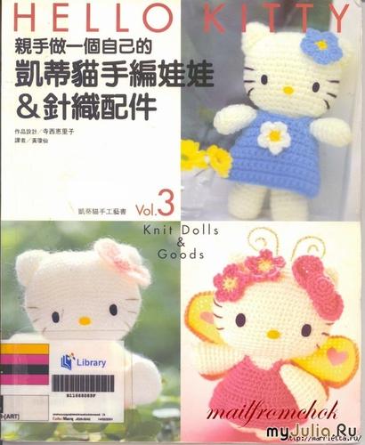 Hello Kitty! Вяжем японскую кошечку.