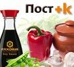 "Конкурс рецептов ""Пост + К"" на Поваренок.ру"