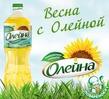 """Конкурс рецептов """"Весна с Олейной"""" на Поваренок.ру"""