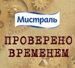 "Конкурс рецептов ""Проверено временем"" на Поваренок.ру"