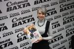 Аватар Тамара Сергиенко