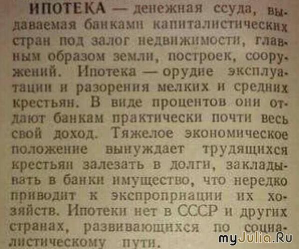 Документы для кредита Шумкина улица документы для кредита в москве Тамбовская улица