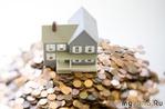 Эпопея с ипотекой продолжается