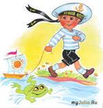 Бумажный кораблик плывёт по реке