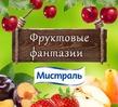 """Конкурс рецептов """"Фруктовые фантазии"""" на Поваренок.ру"""
