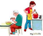 """Консервированная закуска """"Бодрость"""""""