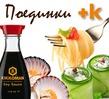 """Специальный проект """"Поединки + K"""" на Поваренок.ру. Продолжение"""