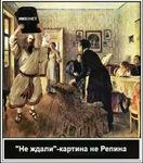 Аватар Strannik12