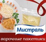 """Конкурс рецептов """"Легко готовить хорошо"""" на Поваренок.ру"""