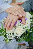 Свадьба, ставшая судьбой...