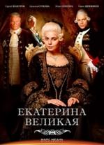 Русские сериалы – продолжение