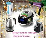 Грандиозный новогодний конкурс с Polaris «Время чудес»