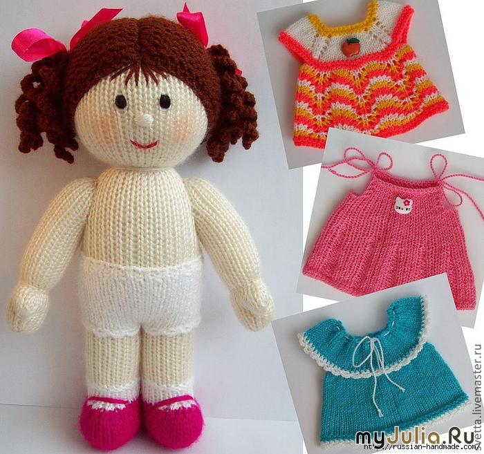 Куколки своими руками вязаные
