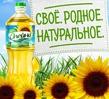 """Конкурс рецептов """"Масленица с Олейной!"""" на Поварёнок.Ру"""