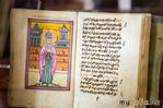 Рукописи не горят. Армянские хроники