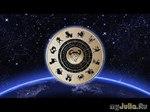 Астрологический прогноз на Апрель 2016