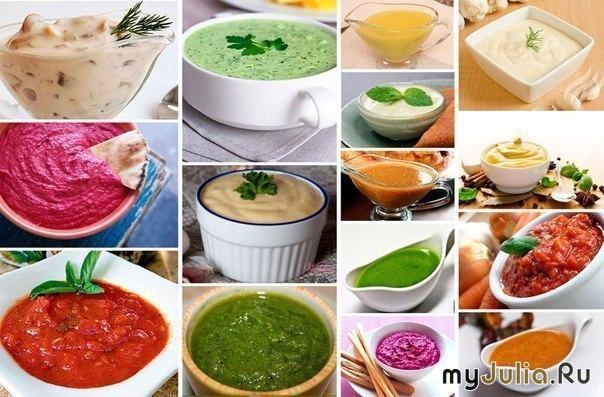Вкусные соусы своими руками 5017