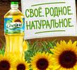 """Конкурс рецептов """"Пост с Олейной"""" на Поваренок.ру"""