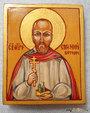 св.Евгений Боткин. Икона освящена в Троицком соборе. Размер 6 на 8 см.