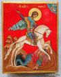 Св.Георгий-Победоносец. Список освящен в Троицком соборе.