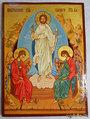 Воскресение Христово. Список освящен в Троицком соборе.