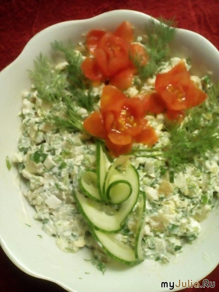 Украшение салатов на день рождения с фото