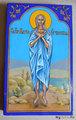 Св.Мария Египетская. Икона освящена в Троицком соборе.