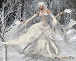Проказница Зима