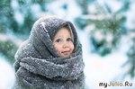 Московским морозам посвящается