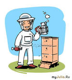 Переселение в домик мёда дружного семейства пчёлок.