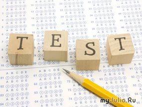 Как узнать свою прошлую жизнь тесты