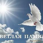 Памяти Бистры. Три года...