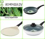 Конкурс  Сохраним наш урожай на Асиенда.ру. 2 неделя