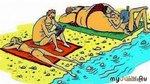 Пятничные анекдоты от Майи