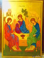 Св.Троица. Список освящен в Троицком соборе