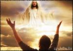 """"""" Спастись в жизнь и полюбить Бога """""""