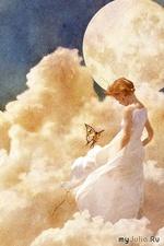 Невеста на облаке