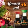 """Конкурс рецептов """"Новый год + К"""" на Поваренке"""